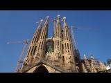 Храм Святого семейства в Испании