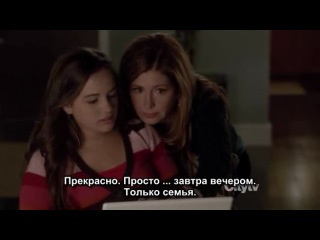 "��������� �� ���� / Body of Proof / s2e9 - ""Gross Anatomy"" (��������� ��������) 